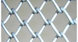 Chainlink Wire Fencings